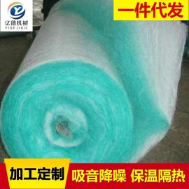 耐火超细长纤维隔音棉无甲醛离心玻璃棉外墙保温棉玻璃丝纤维棉