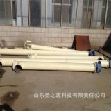 垂直管式螺旋输送机 螺旋输送机水平 U型螺旋输送机型号