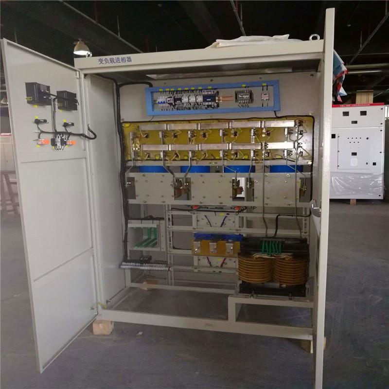 奥东电气AJ-B 变负载进相器 静止式进相器_变负载式进相器