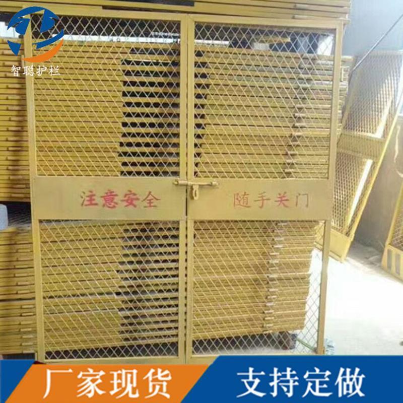 工地施工電梯防護門 電梯門護欄防護網 現貨建築安全人貨電梯門