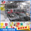 厂家直销 多功能全自动棒棒糖机械设备 棒棒糖生产线 棒棒糖机械