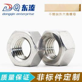 304不锈钢六角螺母/丝/螺帽  M/m1.2m1.6m2m3m4m5m6m8m10m16-64