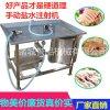 手動鹽水注射機 全自動牛肉鹽水注射機 不鏽鋼平臺小型鹽水注射機