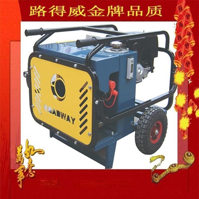 ROADWAY 液壓動力站 廠家直銷 移動式方便快捷高效 多種規格 RWYD11