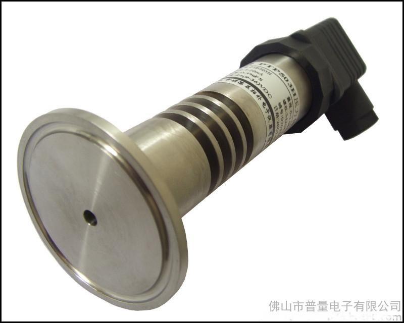 蒸气压力传感器 高温机油压力变送器 热水压力传感器 PT500-503H