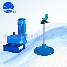 立式环流多曲面搅拌机 干式混凝池多曲面搅拌机