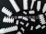 供应微型电机轴塑料蜗杆  0.3模数四头蜗杆