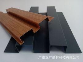 长城板凸凹面铝单板厂家定制木纹波浪形长城铝单板加工