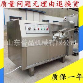 立体三维550型冻肉切丁机 商用大型肉类果蔬通用防水切丁机器