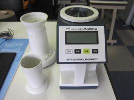 KETT 电容式粮食水分测量仪PM-8188-A