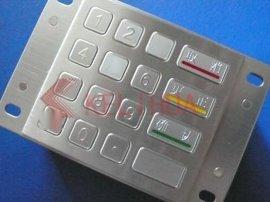 科利華ATM自助終端金屬密碼鍵盤(K-8088B)
