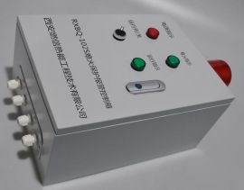 烤包器天然气烧嘴熄火报警控制器RXBQ-102S灭火安全联控装置