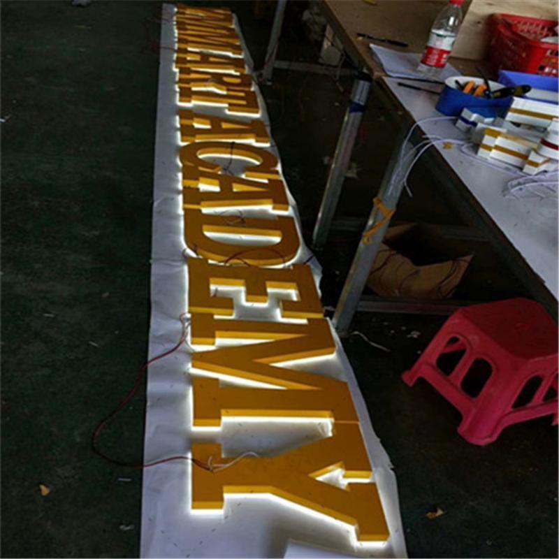 不锈钢背发光字门头广告招牌发光字LED发光字立体发光字金属字
