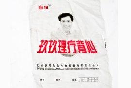 PVC广告袋