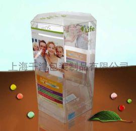 PET透明包装盒印刷,透明塑料包装盒