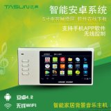 智慧安卓系統背景音樂主機 WiFi網路背景音樂系統