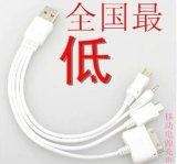 iPhone5/4S/4三星小米安卓手机多功能一拖四充电/数据线 电源转接 厂家直销一条也批发