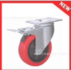 双菱脚轮平板万向双刹滚珠轴承红色PU脚轮工业轮