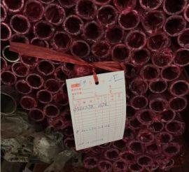 广州316L不锈钢圆管 国产不锈钢工业管