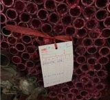 廣州316L不鏽鋼圓管 國產不鏽鋼工業管