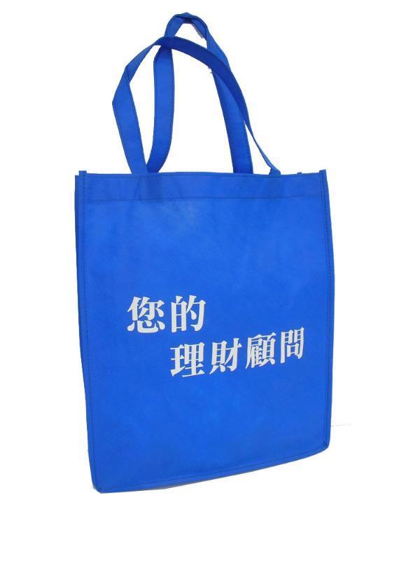 惠州手袋厂专业定做无纺布袋 广告宣传礼品袋