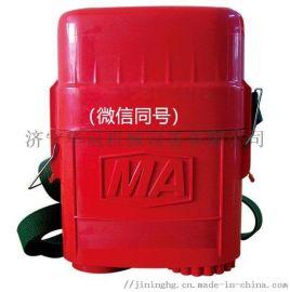 矿用隔绝式压缩氧自救器,zyx压缩氧自救器
