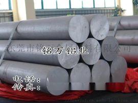 销售A2017高强度铝合金