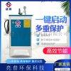 智慧恆溫電加熱純蒸汽發生器 醫院學校殺菌消毒設備