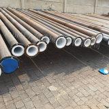 衬塑钢管国标厚度标准