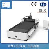 铸铁床身激光切割机 厨具切割机碳钢切割
