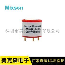 MIX8411电化学一氧化碳传感器