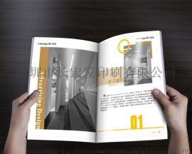 精美的设计画册