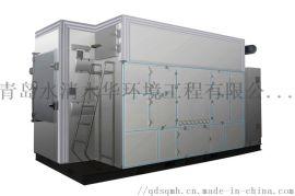 污泥烘干设备污泥干化处理设备青岛水清木华