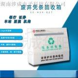 厂家供应-银行专用回收箱-银行ATM机票据回收箱