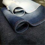 純棉斜紋 無彈水洗牛仔面料 中厚款 服裝褲子帽子鞋子箱包用布