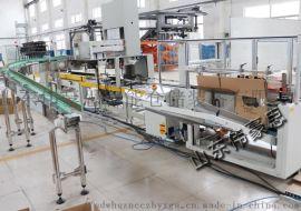 定制纸箱包装码垛生产线 箱装物料全自动码垛机