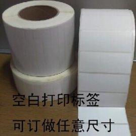 收银打印纸 电子称打印纸 艾利条码打印纸 不干胶贴纸