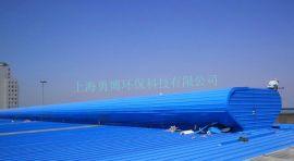 供应上海2500型自然成品气楼,长条形屋顶通风器