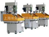 连立式钻孔攻丝机/多轴钻孔攻丝机/单工位攻丝机