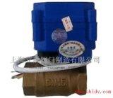 供應立盾CWX系列微型電動球閥