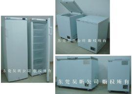 昊昕仪器HX系列负50度工业电冰箱