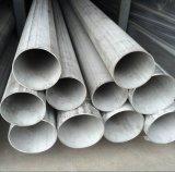 黑龍江不鏽鋼管 哈爾濱304不鏽鋼焊管