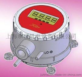 GE-923数显型空气微差压变送器