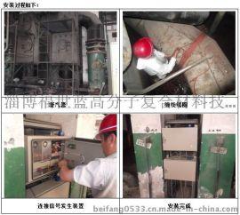美嘉华电子除垢仪在电厂行业的应用