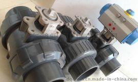PVC球阀支架轴DN15-DN80口径通用