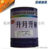 杭州油漆稀釋劑
