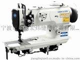 鑫轮牌SHINLUEN    S-1560    双针综合送料中厚料平缝机缝纫机