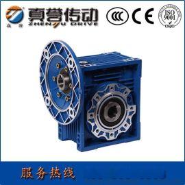 传动超市(真誉) NMRV30蜗轮减速机