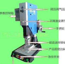 供应塑料外壳专用焊接机超声波塑料焊接机