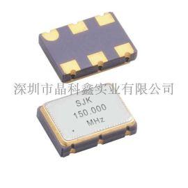 低抖动低相噪差分高频晶体振荡器SMD 7050